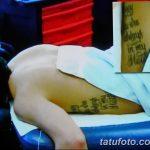 фото Тату Александра Овечкина от 08.05.2018 №006 - Tattoos Ovechkin - tatufoto.com
