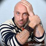 фото Тату Дмитрия Нагиева от 07.05.2018 №014 - Dmitry Nagiyev's tattoo - tatufoto.com