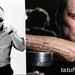 фото Тату Дмитрия Нагиева от 07.05.2018 №022 - Dmitry Nagiyev's tattoo - tatufoto.com
