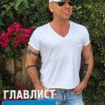 фото Тату Дмитрия Нагиева от 07.05.2018 №044 - Dmitry Nagiyev's tattoo - tatufoto.com