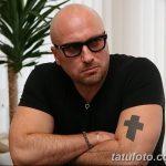 фото Тату Дмитрия Нагиева от 07.05.2018 №053 - Dmitry Nagiyev's tattoo - tatufoto.com