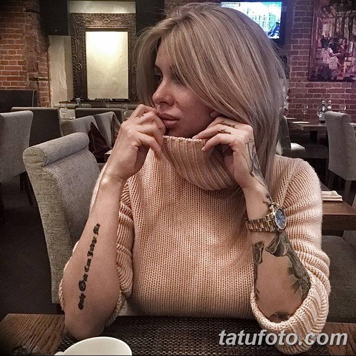 фото Тату Лизы Кутузовой от 07.05.2018 №019 - Tattoo by Lisa Kutuzova - tatufoto.com