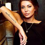 фото Тату Лизы Кутузовой от 07.05.2018 №020 - Tattoo by Lisa Kutuzova - tatufoto.com