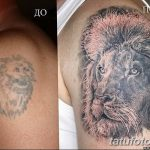 фото неудачные тату партаки от 08.05.2018 №068 - Unsuccessful tattoo - tatufoto.com
