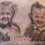 фото неудачные тату партаки от 08.05.2018 №076 - Unsuccessful tattoo - tatufoto.com