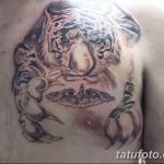 фото неудачные тату партаки от 08.05.2018 №163 - Unsuccessful tattoo - tatufoto.com