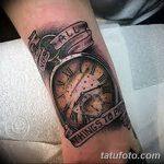 фото тату часы от 07.05.2018 №116 - tattoo watch - tatufoto.com