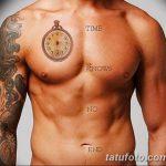 фото тату часы от 07.05.2018 №255 - tattoo watch - tatufoto.com