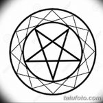 фото эскизы тату амулеты от 30.04.2018 №415 - sketches of tattoo amulets - tatufoto.com