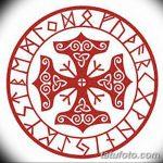 фото эскизы тату амулеты от 30.04.2018 №424 - sketches of tattoo amulets - tatufoto.com