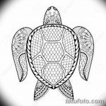 фото эскизы тату амулеты от 30.04.2018 №454 - sketches of tattoo amulets - tatufoto.com