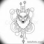 фото эскизы тату амулеты от 30.04.2018 №457 - sketches of tattoo amulets - tatufoto.com