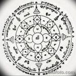 фото эскизы тату амулеты от 30.04.2018 №470 - sketches of tattoo amulets - tatufoto.com