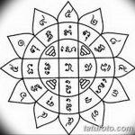 фото эскизы тату амулеты от 30.04.2018 №471 - sketches of tattoo amulets - tatufoto.com