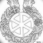 фото эскизы тату амулеты от 30.04.2018 №479 - sketches of tattoo amulets - tatufoto.com