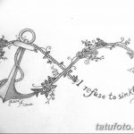 фото эскизы тату амулеты от 30.04.2018 №486 - sketches of tattoo amulets - tatufoto.com