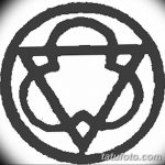 фото эскизы тату амулеты от 30.04.2018 №493 - sketches of tattoo amulets - tatufoto.com