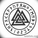 фото эскизы тату амулеты от 30.04.2018 №497 - sketches of tattoo amulets - tatufoto.com
