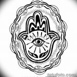 фото эскизы тату амулеты от 30.04.2018 №519 - sketches of tattoo amulets - tatufoto.com