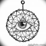 фото эскизы тату амулеты от 30.04.2018 №523 - sketches of tattoo amulets - tatufoto.com
