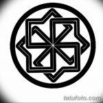 фото эскизы тату амулеты от 30.04.2018 №562 - sketches of tattoo amulets - tatufoto.com