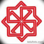 фото эскизы тату амулеты от 30.04.2018 №563 - sketches of tattoo amulets - tatufoto.com
