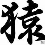 фото эскизы тату амулеты от 30.04.2018 №566 - sketches of tattoo amulets - tatufoto.com