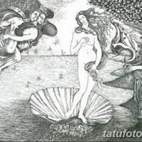 Эскизы тату «Афродита»