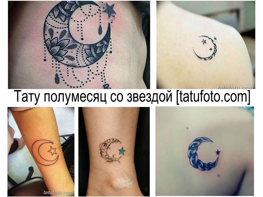 Значение тату полумесяц со звездой - коллекция готовых рисунков татуировки на фото
