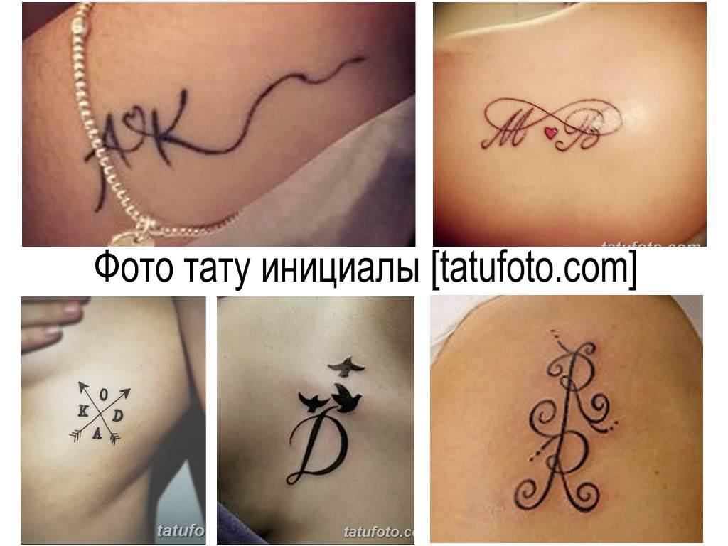Popolare татуировки на руке женские имена