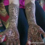 фото Мехенди до локтя от 24.06.2018 №015 - Mehendi to the elbow - tatufoto.com