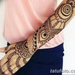 фото Мехенди до локтя от 24.06.2018 №161 - Mehendi to the elbow - tatufoto.com