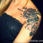 фото Модные тату от 23.06.2018 №023 - Fashionable Tattoos - tatufoto.com