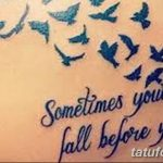 фото Модные тату от 23.06.2018 №025 - Fashionable Tattoos - tatufoto.com