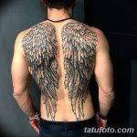 фото Модные тату от 23.06.2018 №034 - Fashionable Tattoos - tatufoto.com