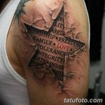 фото Модные тату от 23.06.2018 №064 - Fashionable Tattoos - tatufoto.com