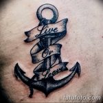 фото Модные тату от 23.06.2018 №111 - Fashionable Tattoos - tatufoto.com