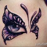 фото Модные тату от 23.06.2018 №129 - Fashionable Tattoos - tatufoto.com