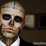 фото Модные тату от 23.06.2018 №173 - Fashionable Tattoos - tatufoto.com