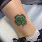 фото Модные тату от 23.06.2018 №178 - Fashionable Tattoos - tatufoto.com