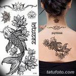 фото Модные тату от 23.06.2018 №260 - Fashionable Tattoos - tatufoto.com
