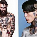 фото Модные тату от 23.06.2018 №303 - Fashionable Tattoos - tatufoto.com