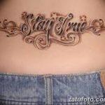 фото Модные тату от 23.06.2018 №315 - Fashionable Tattoos - tatufoto.com