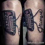 фото Модные тату от 23.06.2018 №344 - Fashionable Tattoos - tatufoto.com