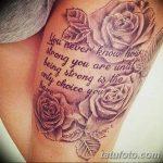 фото Модные тату от 23.06.2018 №500 - Fashionable Tattoos - tatufoto.com