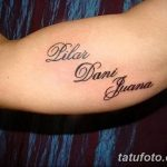 tattoos arm text Best of James Rodriguez ? A list of James tatto