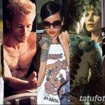 фото Модные тату от 23.06.2018 №504 - Fashionable Tattoos - tatufoto.com