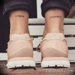 фото Модные тату от 23.06.2018 №556 - Fashionable Tattoos - tatufoto.com