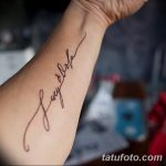 фото Модные тату от 23.06.2018 №564 - Fashionable Tattoos - tatufoto.com