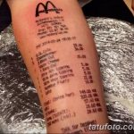 фото Модные тату от 23.06.2018 №566 - Fashionable Tattoos - tatufoto.com